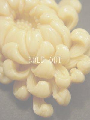 画像3: アンティークアクセサリー セルロイドの菊のブローチ 1940s